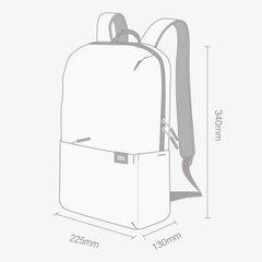 Рюкзак - Xiaomi Mi Casual Daypack (Yellow)