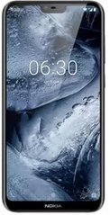 Nokia 6.1 Plus 4/64Gb Dual Sim (Black)
