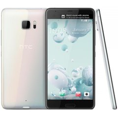 HTC U Ultra Single Sim (White)